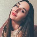 Леденева Анастасия Владимировна