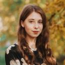 Сергеева Дарья Александровна